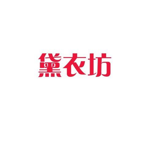 麦知网-https://main-cdn.mzwip.com/goosdbatchupload/212438661564191524.jpeg?imageView2/2/w/480