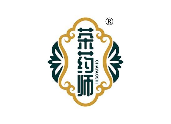 茶药师商标